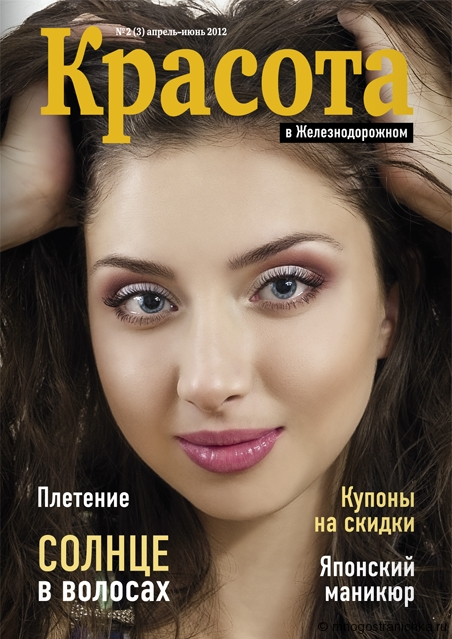 1-cover